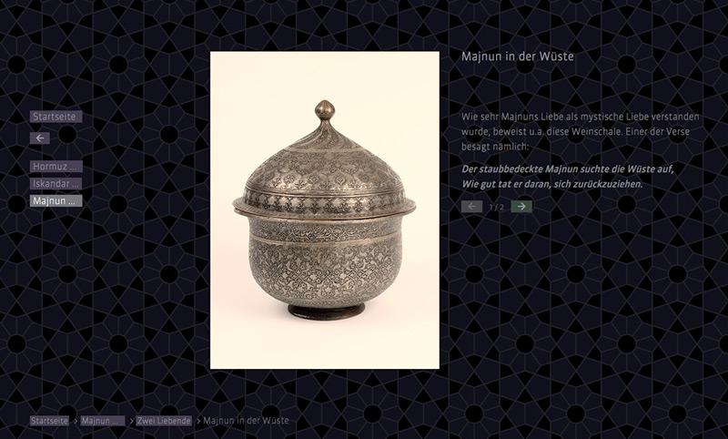Mystik im islamischen Bild 3